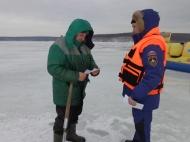 Меры безопасности на льду весной в период паводка и ледохода.