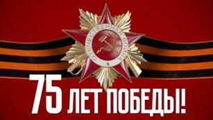 Акции к Дню Победы в Синявском СДК