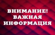 Вниманию жителей и организаций Самарской области! Информация о переходе на новую систему обращения с отходами