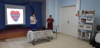 8 февраля в Комсомольском СДК прошёл литературно-музыкальный вечер «Великая сила любви».