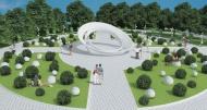 О проведении конкурса «Открытый конкурс ландшафтного дизайна «Город-Сад»