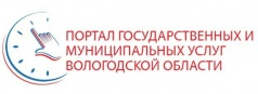 Портал Вологод.обл