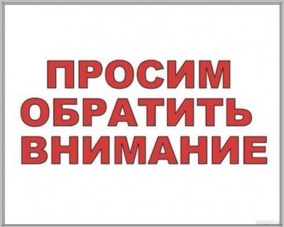 Переход на МСК-43 города  Кирова