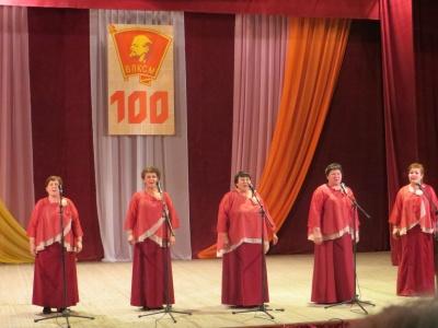 29 октября мамоновцы приняли участие в районном съезде комсомольцев «Не расстанусь с комсомолом»