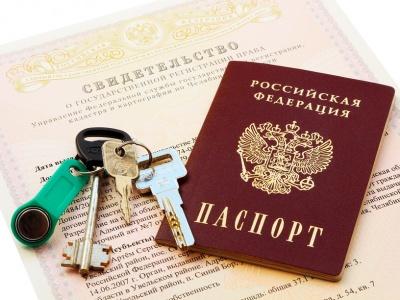 Регистрация права собственности онлайн: основные преимущества