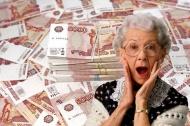 Об увеличении размера пенсии неработающим «селянам» с 01 января 2019 года