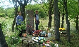 могила погибших мирных жителей в 1942 году