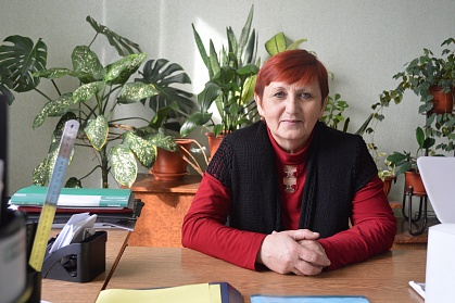 Ерёмина Тамара Ивановна