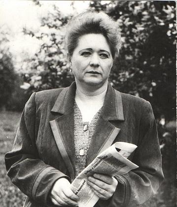 Ремова Лидия Александровна