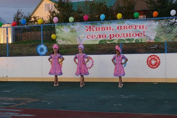 День села 26.08.2017