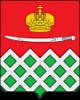 Администрация Новониколаевского сельского поселения