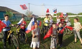 Велопробег посвященный 73 годовщине Великой Победе