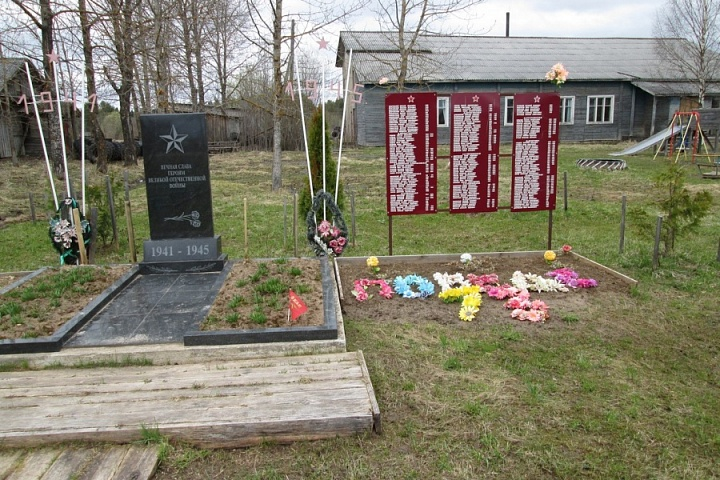 Памятник д.Каплинская