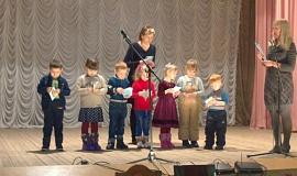 24 января. Конкурс чтецов среди детей 5-9 лет. наргаждение участников