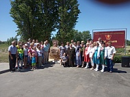 100-летие областной комсомольской организации