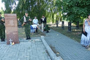 """Военно-патриотическая акция """"Горсть Памяти"""""""