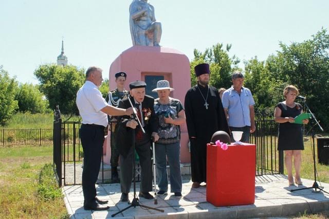 Митинг 21 июня –  день Памяти и скорби