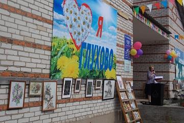 5 августа в Глухове прошел праздник День Деревни.