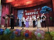 Выпускной вечер прошёл в Гороховском ЦК 21 июня 2019 года