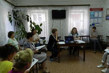 Члены бюджетной комиссии прослушали лекцию о бюджете