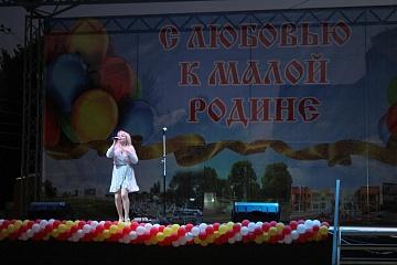 День образования Таловского района