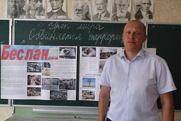 «Необъявленная война: обвиняется терроризм». Урок мира в Плодосовхозной сельской библиотеке