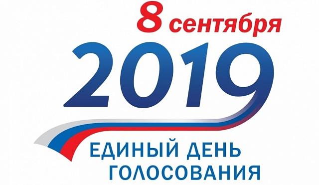 Праздничная программа на 8 сентября в Кухаривском сельском поселении