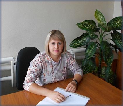 Белокопытова Юлия Петровна