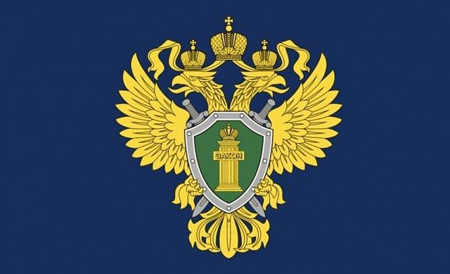Приём граждан сотрудниками прокуратуры Дзержинского района