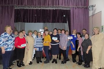 В Байчуровском Доме культуре состоялась «Ночь искусств».