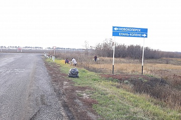 Уборка дорожных обочин и придорожных посадок от мусора