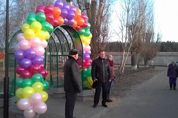 25 ноября 2019 в селе Пришиб состоялось торжественное открытие сквера «Березовый».