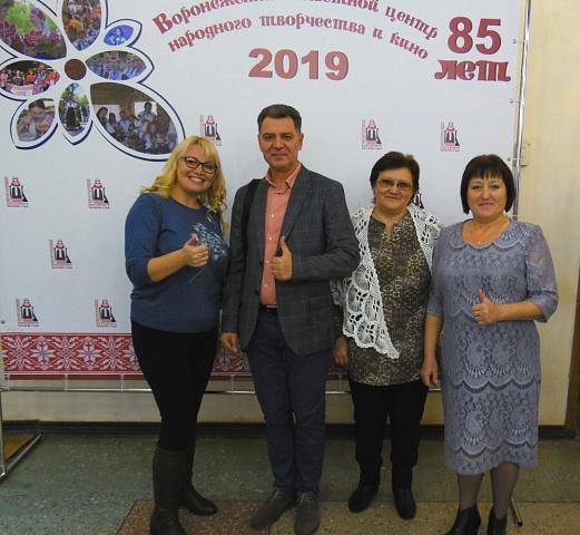 25 ноября работники культуры Верхнемамонского муниципального района приняли участие в творческом форуме специалистов  культурно-досуговой сферы
