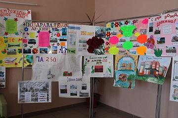 Конкурс  стенгазет    «С днем рождения село родное»
