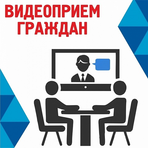 12 декабря 2019 года В соответствии с поручением Президента Российской Федерации 12 декабря 2019 года проводится общероссийский день приема граждан.