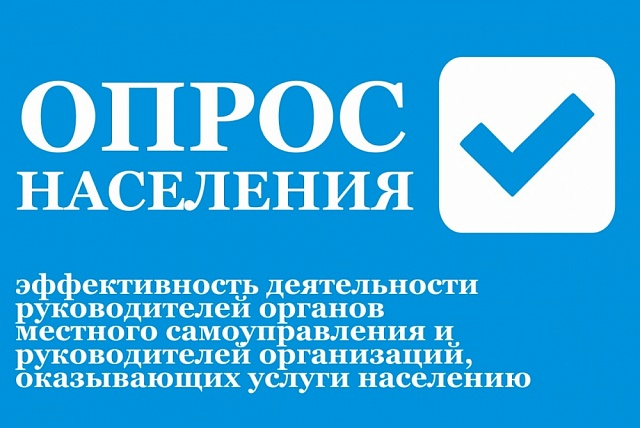 Уважаемые жители муниципального образования Новокубанский район!