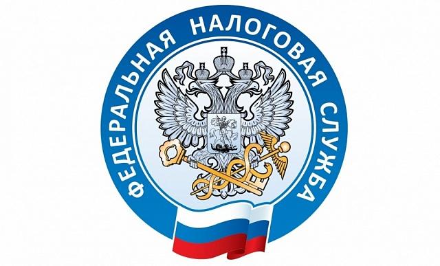 Межрайонная инспекция ФНС России № 3 по Волгоградской области напоминает