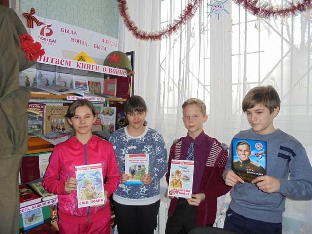 Организована книжная выставка