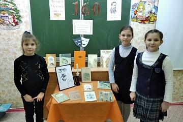 «В гостях у А.П. Чехова» литературный час,  посвящённый 160-летию со дня рождения А.П Чехова в Плодосовхозной библиотеке