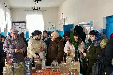 Освящение воды в Бирюченском СДК