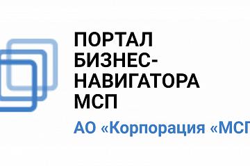 Корпорация МСП, Центр компетенций в сфере сельскохозяйственной кооперации и поддержки фермеров Волгоградской области