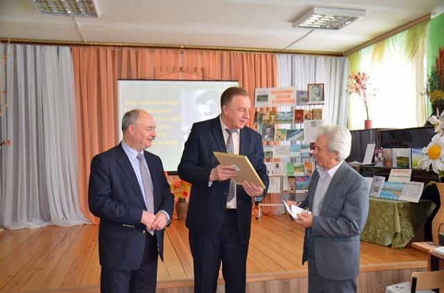 В детской школе искусств прошло награждение лауреатов ежегодной областной литературной премии имени В. А. Белокрылова