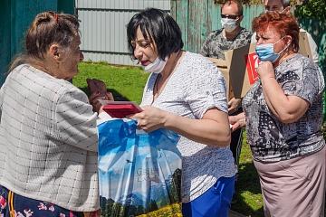Подарки в благодарность труженикам тыла и ветеранам боевых действий