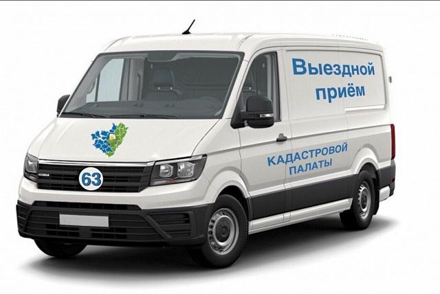 Кадастровая палата по Самарской области: выездной приём стал доступнее