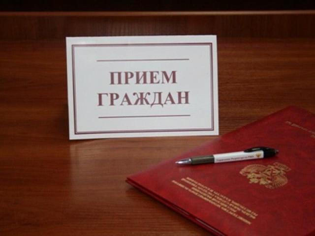 Прием граждан мобильной группой губернатора Краснодарского края