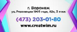 """Группа компаний """"ТВИМ"""""""