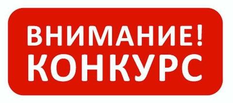 Департамент жилищно-коммунального хозяйства и энергетики Воронежской области  сообщает