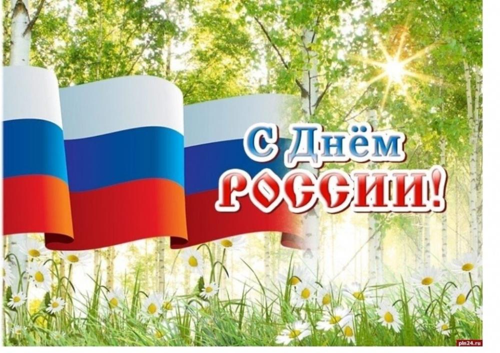 СВЕТЛЫЙ КРАЙ БЕРЁЗ, МОЯ РОССИЯ