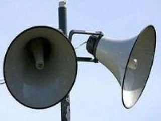 Заключение о результатах публичных слушаний