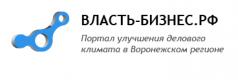 власть - бизнес.рф